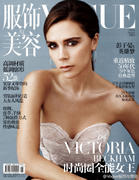 July 2013 pix Th_571699450_voguechina_122_223lo