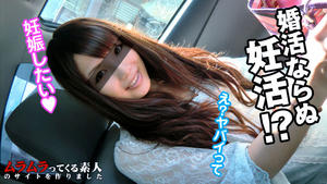 Muramura   020113 817   Yui