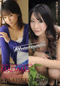 Super Luxury Body Wife MADAMS Vol.03 : Miho Wakabayashi, Junko Izawa (MDS-03) DVD ISO